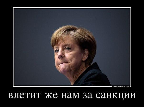 снимки были прикольные картинки про меркель какие