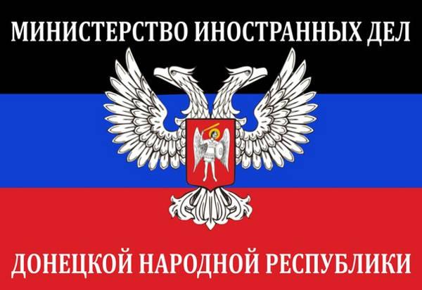 МИД ДНР обнародовало заявление касательно высказываний генсека НАТО