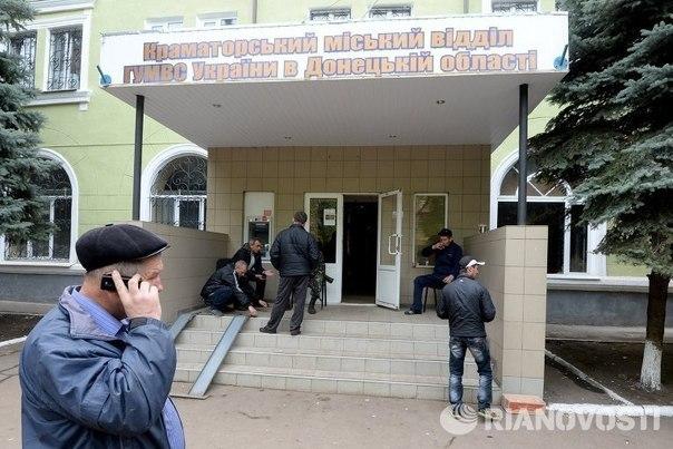 СБУ отключила райсоветы Донбасса от базы данных об избирателях