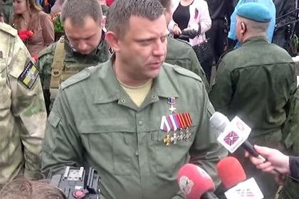Захарченко рассказал, как инопланетяне передали ДНР свои технологии