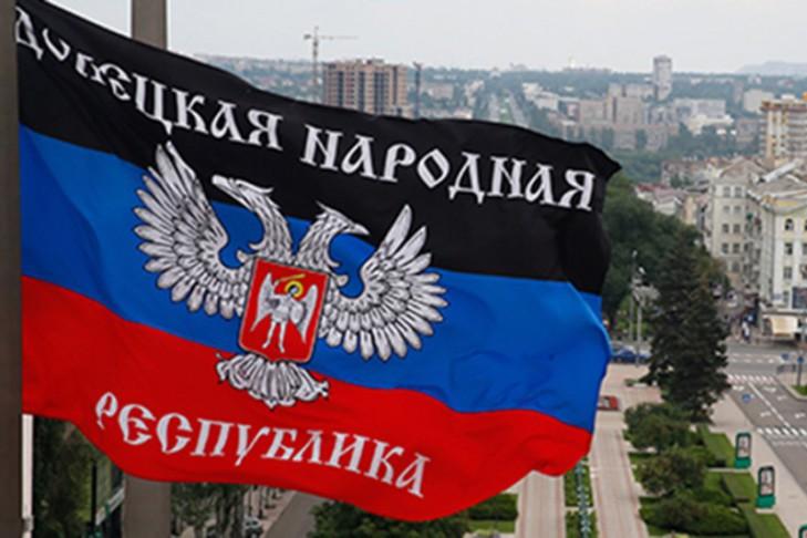 В донецке прошел митинг день зависимости украины