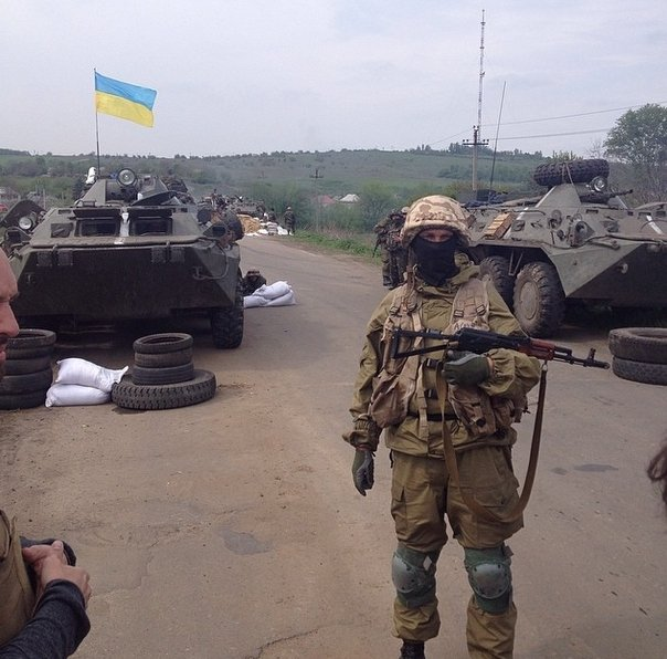 photo: faction ukrainian women dating