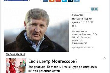 Новости прогноз украина